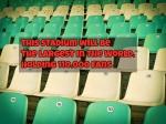 দর্শকাসনের বিচারে এটাই হবে পৃথিবীর সবচেয়ে বড় ক্রিকেট স্টেডিয়াম, প্রথম ছবির আত্মপ্রকাশ
