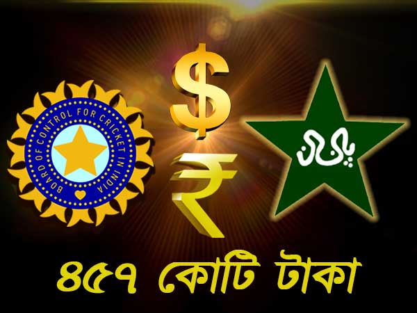 Pcb Is Going Demand Usd 70 Million Compensation From Bcci