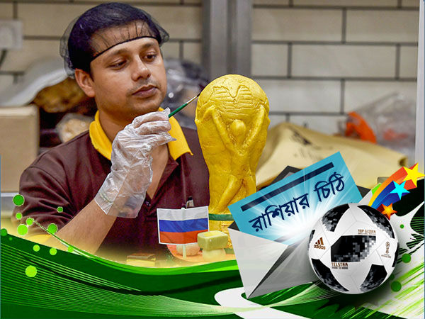 Kolkata Gears Up With Football Fever Ahead Fifa World Cup Russia