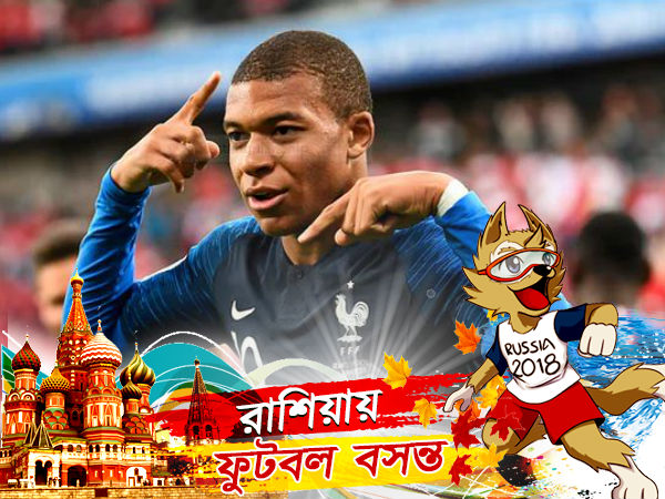 Kylian Mbappe Selected As Man The Match