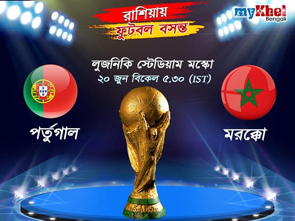 Match Preview Portugal Vs Morocco Their Second Match Fifa World Cup