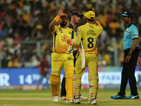 Ipl Kkr Loss The Toss Send To Bat By Chennai