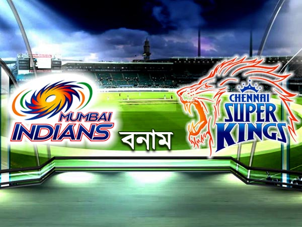 Ipl 2019 Mumbai Indians Vs Chennai Super Kings Match Preview