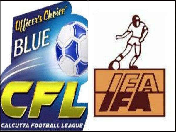 করোনা আবহে কবে কলকাতা ফুটবল লিগ করতে চাইছে আইএফএ