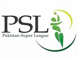 Pakistan Cricket Board Suspends Sharjeel Khan Khalid Latif Spot Fixing