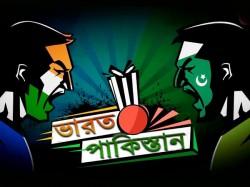 Pakistani Fans Beaten Up Indian Fans Fight Takes Place Londo