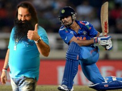 Rapist Ram Rahim Claimed He Is Cricket Teacher Virat