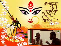 Two Mohun Bagan Foriegners Sings Special Durga Pujo Theme Song