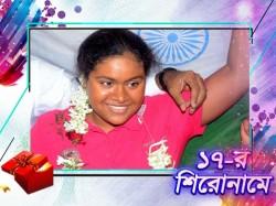 By Winning English Channel Sayani Das Made Bengal Proud World