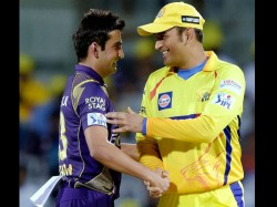 Gautam Gambhir Speaks About The Future Of Ms Dhoni S Career