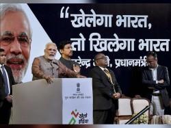 Doping Scandal Hits Narendra Modi S Dream Project Khelo India