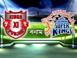 Preview The Match Between Kings Eleven Punjab Chennai Super Kings