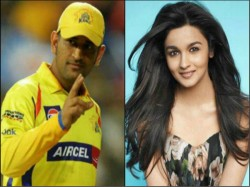 According Alia Bhatt Ms Dhoni Can Be Great Detective