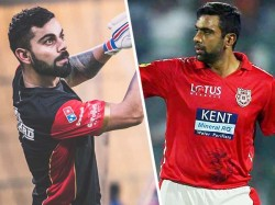 Have Look On Probable Playing Eleven Of Kings Eleven Punjab And Royal Challengers Bangalore