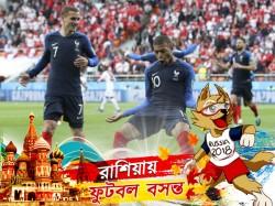 Turning Point France Vs Peru Match