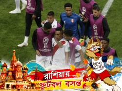 Have Look On These Players Who Can Change The Fortune Peru Against France