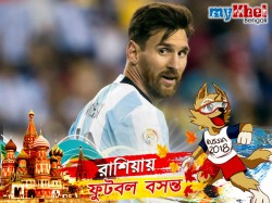 Lionel Messi Named Some Players Who Can Shine Russia World Cup