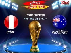 Fifa World Cup 2018 Match Australia Vs Peru Live Update