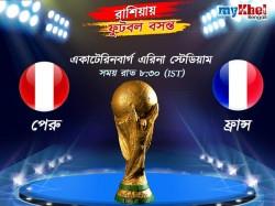 Fifa World Cup 2018 Match France Vs Peru Live Update