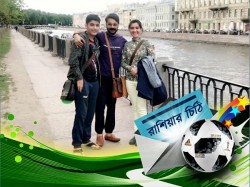 Prosenji Chatterjee With Wife Arpita And Son Trisanjit Enjoying Fifa World Cup 2018 At Russia