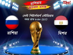 Live Update The Match Between Russia Vs Egypt Their Second Match Fifa World Cup