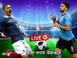 Fifa World Cup 2018 Match Uruguay Vs France Live Update