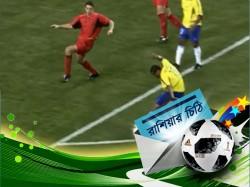 Rivaldo Score Memorable Goal Against Belgium Fifa World Cup