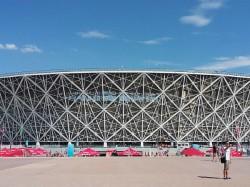 Heavy Rain Damages Russian World Cup Stadium Volgograd Arena