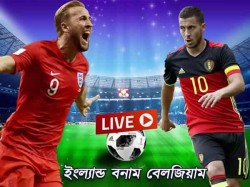Fifa World Cup 2018 England Vs Belgium 3rd Place Qualifier Live Updates