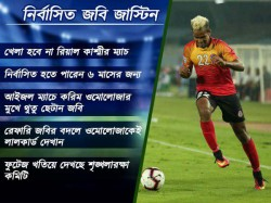 I League 2018 19 East Bengal S Jobby Justin Faces Up 6 Match Ban