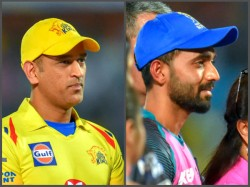 Ipl 2019 Csk Vs Rr Rajasthan Win The Toss And Opt To Field First