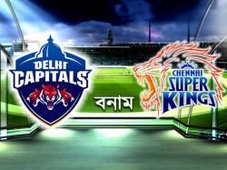 Ipl 2019 Delhi Capitals Vs Csk Match Preview Predicted First Eleven