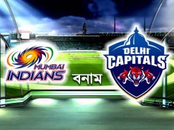 Ipl 2019 Mumbai Indians Vs Delhi Capitals Match Preview Predicted First Eleven