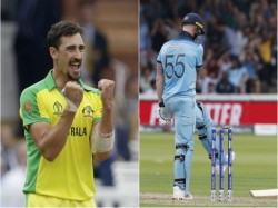 Mitchell Starc Unplayable Delivery Dismissed Ben Stokes Called Ball Of The Tournament