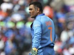 Ms Dhoni S No 7 Will Be Reserved For Honour