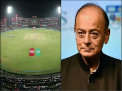 Feroz Shah Kotla Named After Arun Jaitley Every One Praises It