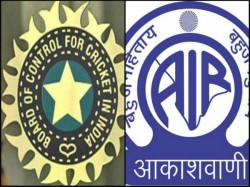 Bcci Announced Two Years Partnership With All India Radio