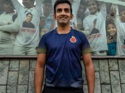 Gautam Gambhir Speaks About Virat Kohli S Captaincy
