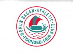 Aryan Beat Strong Mohanbagan In Kolkata League