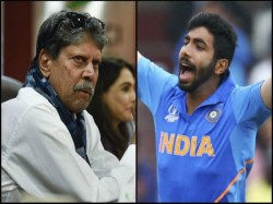 Kapil Dev Speaks About The Bowling Action Of Jasprit Bumrah