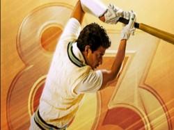 Live Sports Live News Update In Bengali Cricket Football News In Benagli