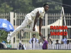 Icc Ban Kagiso Rabada For Fourth Test After Joe Root Wicket Celebration