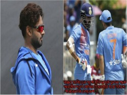 Ind Vs Nz Virat Kohli Named Who Will Be Keeper In Team India For Upcoming Days