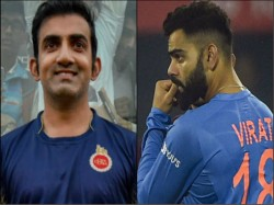 Gautam Gambhir Is Not Happy With The Decision Of Virat Kohli