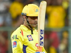 Csk Captain Mahendra Singh Dhoni Will Start Training From March 2 For Ipl