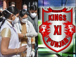 Kxi Punjab Owner Ness Wadia Says India S Situation In Danger For Corona No Way To Think About Ipl