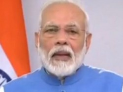 Pm Narendra Modi Gave Example Of Virat Kohli And Five Mantra To Fight Against Coronavirus