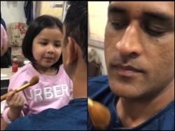 Ms Dhoni S Daughter Ziva Turns Makeup Artist Doing Makeup Duties For Father