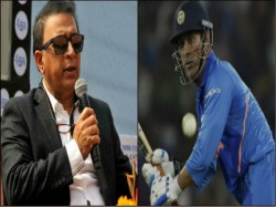 Sunil Gavaskar Reveals Why Ms Dhoni Hardly Ever Sat In Business Class On Domestic Flights