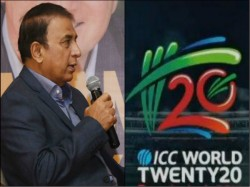 Sunil Gavaskar Suggests For Swap Of T20 World Cup Between India And Australia
